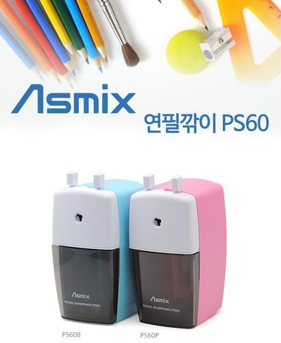 Asmix 수동연필깎이 PS60