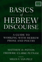 Basics of Hebrew Discourse: A Guide to Working with Hebrew Prose and Poetry (Paperback)