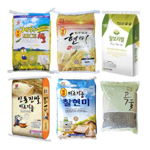 광주열린교회 김애녹 형제의 백미, 현미, 찹쌀 (10kg)