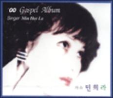 민희라 - `00 새천년 복음성가 (CD)