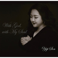 손예지 1집 With God, with My Soul (CD)