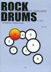 ROCK DRUMS(록 드럼)