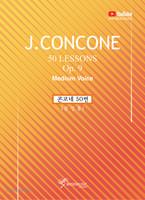 J.CONCONE 콘코네50번 (중성용)