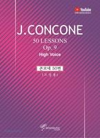 J.CONCONE 콘코네50번 (고성용)