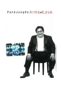 박종호 Arms of Love(tape)