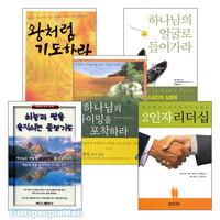 더치 쉬츠 2008년 이전 출간(개정)도서 세트(전6권)