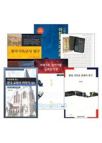 서정민 박사 저서 세트(전6권)