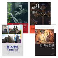 박경수 교수 저서 세트(전4권)