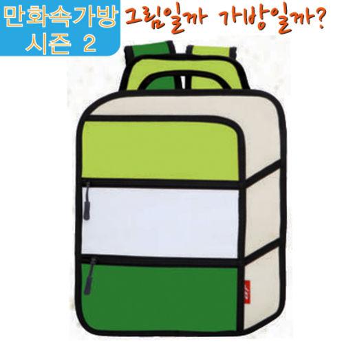 교회학교-단체가방_8808(연두색)_만화속가방