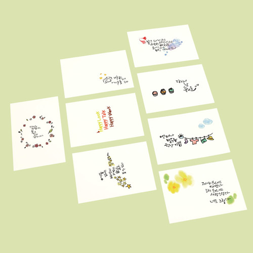 [1AM Calligraphy PostCard] Set2. 힐링