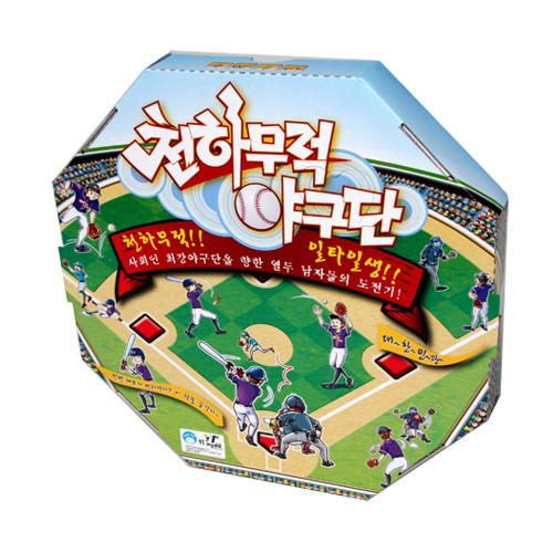 천하무적 야구단 (스포츠 보드게임)