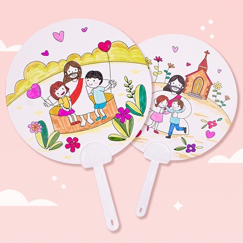 도안부채-예수님과 바닷속여행 (5개이상구매가능)