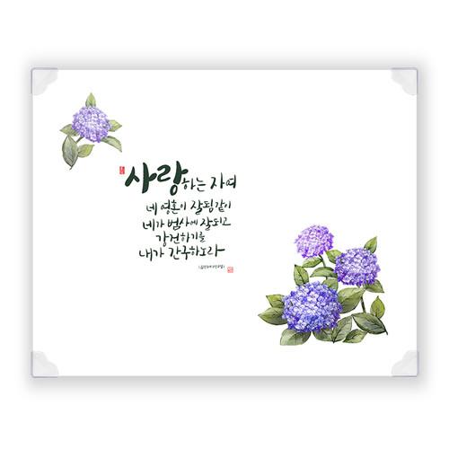 하이그로시 예배상 (특중) - 사랑 (2개 1set)