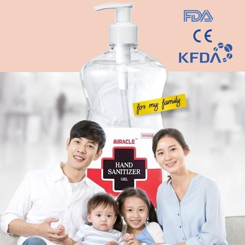 [FDA,CE,KFDA 인증]알콜70%손소독겔 500ml 대용량
