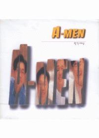 A-MEN 1 - 멋진 세상 (CD)