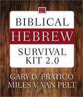 Biblical Hebrew - Biblical Hebrew Survival Kit
