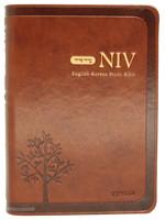 NIV 영한 스터디 성경 특소 단본 (색인/친환경PU소재/무지퍼/갈색)