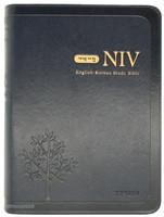 NIV 영한 스터디 성경 특소 단본 (색인/친환경PU소재/무지퍼/네이비)