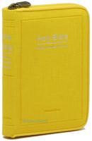 Holy Bible 개역한글판 성경전서 미니 단본(색인/이태리신소재/지퍼/옐로우/42HC)