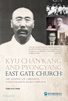 Kyu Chan Kang and Pyongyang East Gate Church: the Shaping of Christian Nationalism in Korea 1905-1935