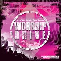 찬양인도자학교 - 워십드라이브 Live(CD)