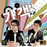 가객 2집 - Funny Funny CCM(CD)