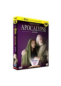 더 바이블 : 요한계시록 개역개정판 DVD