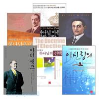 아더 핑크 2010년~2013년 출간 도서 세트(전6권)