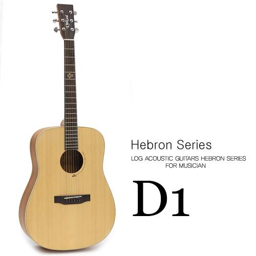 로그 헤브론 D1 어쿠스틱 기타