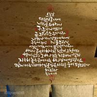 (크리스마스 스티커)하나님께 영광_누가복음 2:11-14