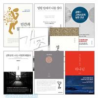 김남준 목사 2015년~2016년 출간(개정) 도서 세트(전8권)
