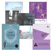 Echo Book 시리즈 세트(전5권)