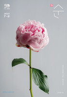 매일성경 : 순 (2021년 3-4월호)