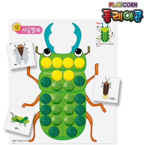 [플레이콘] 신나는여름-사슴벌레(5인용)