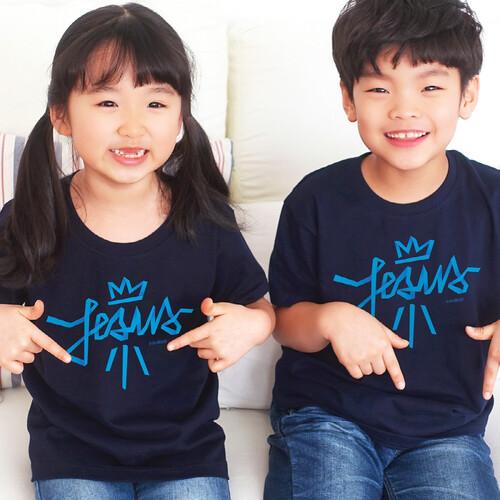 [갓키즈 티셔츠] Jesus(Blue)