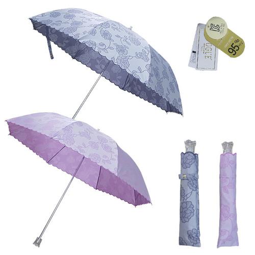 보그 카치온 쟈가드 양산