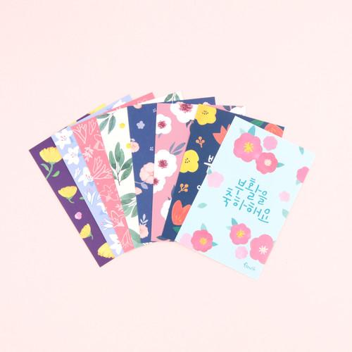그레이스벨 부활카드 플라워 SET (10매)