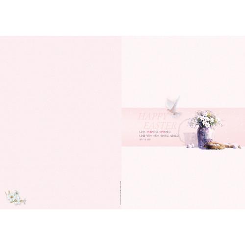진흥 부활주보 A4 4면 - 1108 (1속 100장)