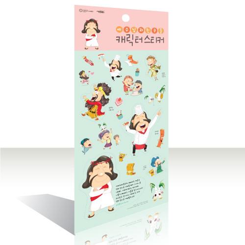 ★캠프코리아★캐릭터 스티커01(매콤달콤맛있는예배)