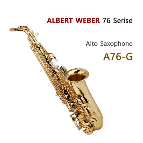 영창 알버트웨버 A76-G 알토 색소폰