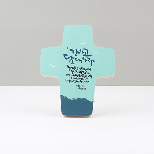 청현재이 좋은나무액자_십자가 14. 여호수아 1:9