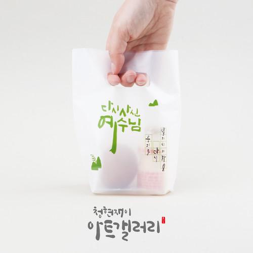 부활절 2구 친환경 손잡이비닐(10매)_그린707