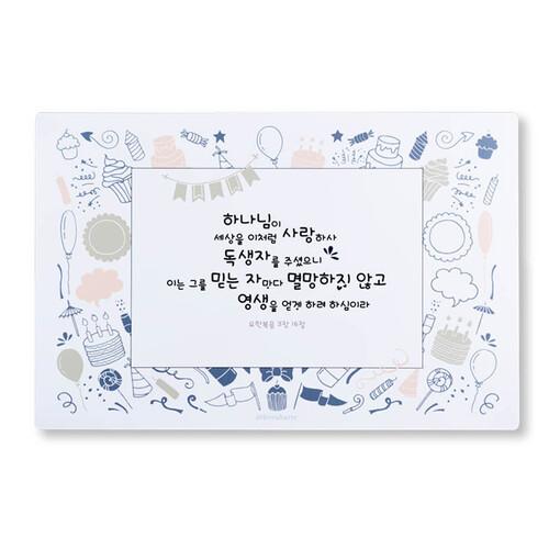 드보라아르떼 예배상 [영생상20개)