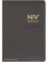 [교회단체명 인쇄] NIV 한영해설성경 & 한영새찬송가 대 합본 (색인/천연우피/지퍼/다크브라운)