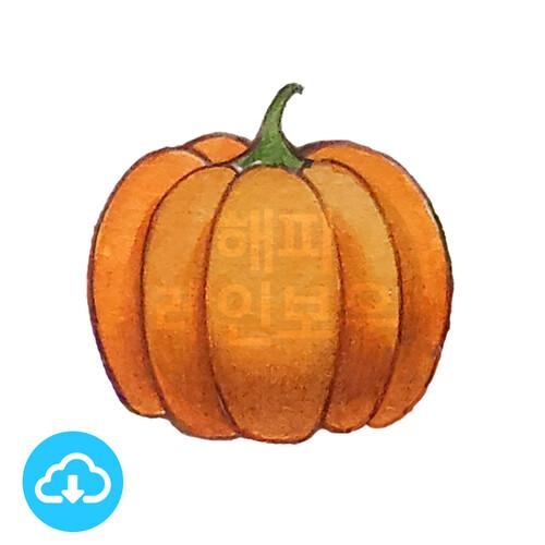 디지털 그림자료 8 호박 by 해피레인보우 / 이메일발송(파일)