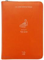 올 뉴 굿데이 성경 초미니 합본 (색인/친환경PU소재/지퍼/주황색 은장)