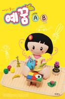 예꿈A,B (1~3세) - 영아부 교사용