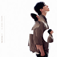 김도현 1집 - 늘 울고 싶은 마음들에게 (CD)