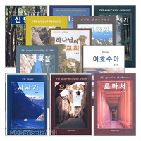윤석희 목사 강해설교 세트(전11권)