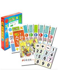 [베틀북] 리틀 수학 천재 세트 (학습교재6권 지침서1권 숫자카드2장)